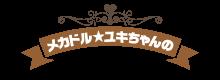 yukiinstagram