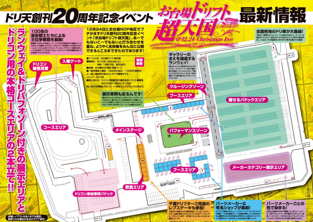course1224